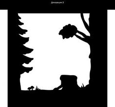 Clip onto puppet theater for shadow puppets and make them interchangeable! Shadow Theatre, Puppet Theatre, The Gruffalo, Forest Decor, Animal Silhouette, Silhouette Chat, Shadow Play, Shadow Puppets, Classroom Fun