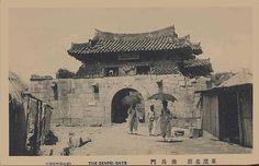 イメージ34 - 日本統治時代の朝鮮・・⑧釜山、鎭海、大邱の風光・・絵葉書の画像 - 泰弘さんの【追憶の記】です・・・ - Yahoo!ブログ