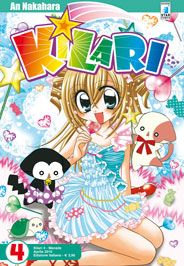 Shoujo, Revolution, Minnie Mouse, Disney Characters, Fictional Characters, Art, Art Background, Kunst, Performing Arts