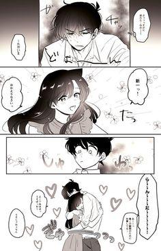 Conan, Ran And Shinichi, Kaito Kid, Angel Princess, Anime Galaxy, Cute Anime Wallpaper, Anime Couples, Love Story, Geek Stuff