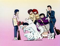 Maison Ikkoku めぞん一刻 1986