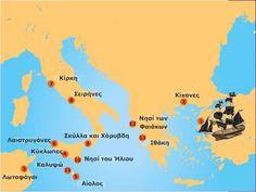 οι περιπέτειες του οδυσσέα Greek History, Education, School, Google, Movie Posters, Film Poster, Popcorn Posters, Teaching, Training