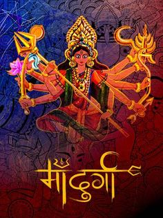 illustration of Goddess Durga in Subho Bijoya Happy Dussehra background with text in Hindi Ma Durga meaning Mother Durga Happy Navratri Wishes, Happy Navratri Images, Navratri Pictures, Happy Diwali Images Hd, Maa Durga Photo, Maa Durga Image, Durga Picture, Durga Ji, Durga Goddess