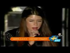 demy this is love greece eurovision 2017