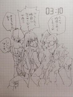 Tweets con contenido multimedia de 天野明[担当編集]公式 (@amano_akira_)   Twitter