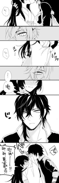 Touken Ranbu, Manga Art, Anime Art, Manga Anime, Black Butler Manga, Anime Rules, Couple Romance, Cute Comics, Cute Anime Couples