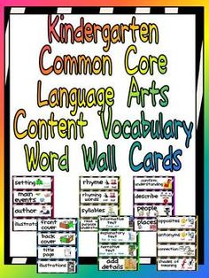 Language Arts Content Vocabulary Word Wall Cards for Kindergarten :) $