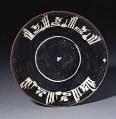 A NISHAPUR POTTERY CONICAL BOWL; NORTH EAST IRAN, 10TH CENTURY