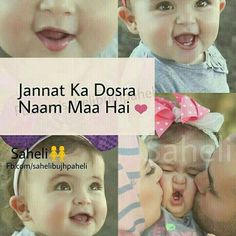 Love you mom😘😘 Love My Parents Quotes, I Love My Parents, Daughter Love, Mothers Love, Mom And Dad, Love Quates, I Love You Mama, Love U So Much, Baby Quotes