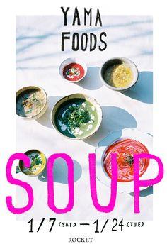 food×art space by ROCKET