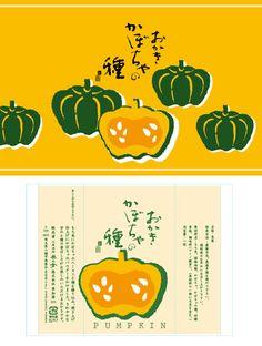呼吸するように書く Japan Graphic Design, Graphic Design Posters, Graphic Design Illustration, Page Layout Design, Book Design, Japanese Packaging, Print Layout, Design Reference, Brochure Design