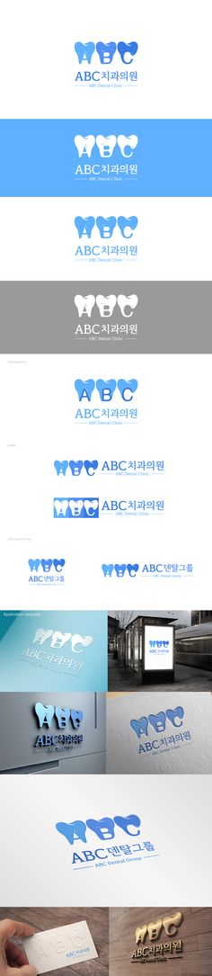 Dental Clinic logo design 치과 로고 on Behance