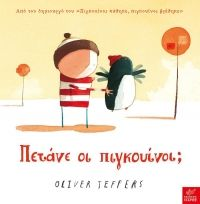 Debbie's Spanish Learning: Arriba y Abajo (Activities for the book by Oliver Jeffers) Oliver Jeffers, Spanish Teacher, Spanish Classroom, Teaching Spanish, Spanish Vocabulary, Cool Baby, Best Children Books, Childrens Books, Kids Inspire