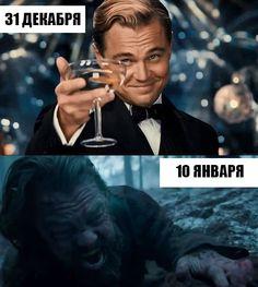 События 10 января http://to-name.ru/primeti/01/10.htm