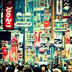 Memories of Shibuya, Japan. Photo taken by Thomas Lottermoser