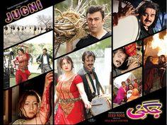 Watch Jugni (2013) Pakistani Punjabi Movie DVDScr x264 (Audio Cleaned) AC3 630MB Online Free [ExDES]