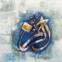 DesertRose,;,Javed Qamar,;, Calligraphy Quotes, Islamic Calligraphy, Name Paintings, Islam Religion, Arabic Art, Sufi, Islamic Art, Allah, Alphabet