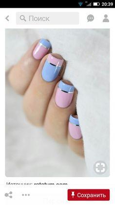 Nails 551409548110487253 - Marine Loves Polish: Magic Touch, quand le vernis devient gel… [Pantone 2016 – Color Block nail art] Source by Acrylic Nails, Gel Nails, Nail Polish, Fancy Nails, Cute Nails, Fancy Nail Art, Sky Blue Nails, Nail Art Blue, Periwinkle Nails