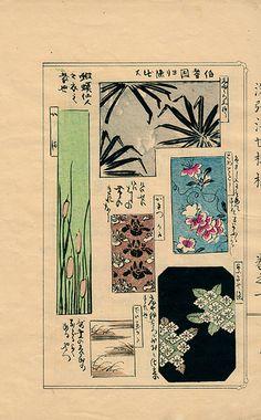 Meiji 22 (1889) Vintage Kimono Pattern Catalogue -Arai Chō ukiyo moyō (maki no ichi) 洗張浮世模様 巻之一 着物図録 明治二十二