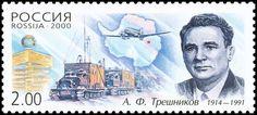 Russian polar explorer Alexey Tryoshnikov
