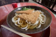 Not feeling well? Here's a quick and easy recipe for Kitsune Udon - Japanese udon noodles in hot soup with seasoned aburaage (deep fried tofu).