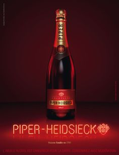 Piper Heidsieck - Preis