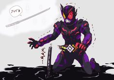 Kamen Rider Kabuto, Zero One, Mecha Anime, Marvel Entertainment, Camilla, Batman, Superhero, Fictional Characters, Meme