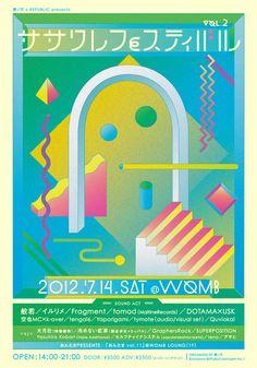Graphic Design & Illustrations by Asuka Watanabe