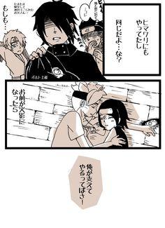 Boruto and Sarada okay now this I'm going to pin some of tis now Naruto Fan Art, Naruto Teams, Naruto Comic, Naruto Sasuke Sakura, Naruto Cute, Anime Naruto, Naruto Shippuden, Manga Anime, Naruto Family