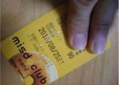 [Champagne]川上洋平2009/9/18 もうすぐ100pt!! 正直ポン・デ・ライオンのぬいぐるみが死ぬほど欲しいので まだ通います。太ってもいいです。 しかも美味いし。 Cards, Champagne, Maps, Playing Cards