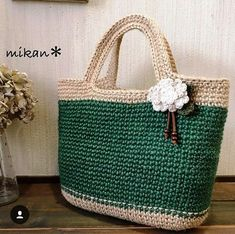Crochet Market Bag, Crochet Tote, Crochet Handbags, Crochet Purses, Knit Crochet, Crotchet Bags, Knitted Bags, Trending Handbags, Sweet Bags