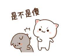 Cute Couple Cartoon, Cute Cartoon Pictures, Cute Love Cartoons, Cute Pictures, Cute Bear Drawings, Cute Kawaii Drawings, Chibi Cat, Cute Chibi, Cute Love Gif