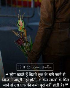 Breakup Shayari 2021- Best Breakup Shayari, Status in Hindi Shayari Status, Shayari In Hindi, Breakup, Sad, Reading, Breaking Up, Reading Books