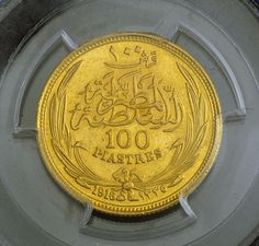 1916, Egypt (British Protectorate). Rare Gold 100 Piastres Coin. PCGS MS-62! Rare British Coins, Numismatic Coins, Old Egypt, Gold Money, Gold And Silver Coins, World Coins, Egyptian, Stamp, World