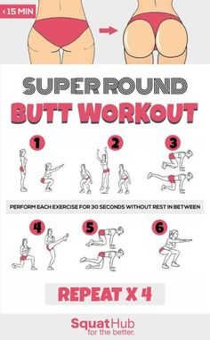 This is a super simple workout anyone can do to lift and round up the buttocks.