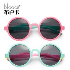 cfe49b566d Find More Information about Children sunglasses polarized glasses infant  large round vintage sunglasses Female male doll