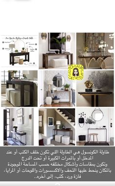 About Home Decor Living Room Decor Pictures, Table Decor Living Room, Eclectic Living Room, Home Decor Colors, Home Design Decor, House Design, Interior Design, Elegant Home Decor, Cute Home Decor