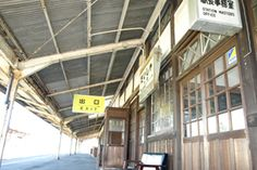 Taisha station.  Looking for more information aboout Shimane? Go Visit San-in trip net. http://www.san-in-tabi.net