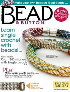 Bead & Button - February 2016. Discussion at LiveInternet - Russian Service Online diary
