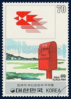 Welcome to korea stamp portal system Portal System, Stamp, Logos, Poster, Stamps, Logo, Billboard