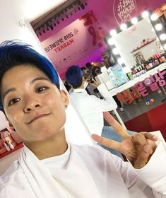"""Always be the """"ONEderful"""" person you are! It's been a while since i performed in Korea, always a blast seeing old and new faces. Amber Liu, Korean Music, Queen, New Face, Always Be, Old And New, Pretty People, Kpop Girls, Rapper"""