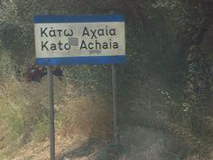 File:Kato Achaia.jpg