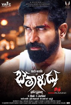 Saithan Movie Stills