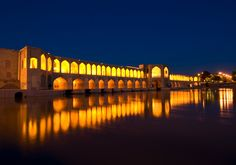 Khajoo Bridge The Khajoo in Isfahan spans the Zayandeh River and dates to 1650. It also functions as a building in and of itself.