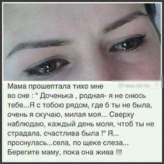 Берегите маму... (48) Одноклассники