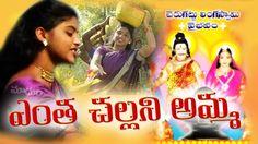 Audio Songs, Folk, Movies, Movie Posters, Film Poster, Films, Popcorn Posters, Folk Music, Film Posters