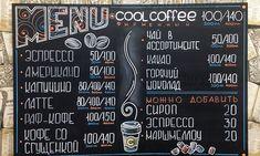 Роспись мелом в Москве, профессиоальная роспись меловых досок, chalkart board
