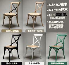 美式餐椅乡村实木地中海椅子简约北欧复古loft咖啡馆叉背椅背叉椅-淘宝网