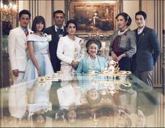 Princess Hours Thailand, Thai Drama, Drama Movies, Baekhyun, Love Story, Entertaining, Actors, Celebrities, Chinese