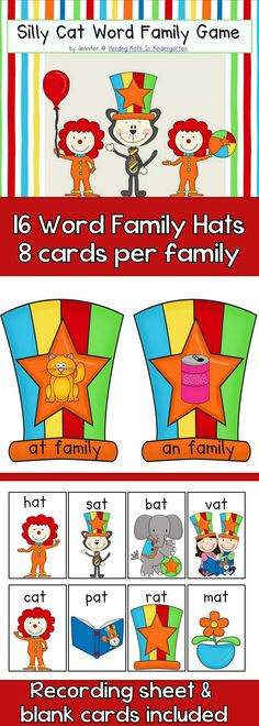 Circus Cat Word Family Game - 16 word families with 8 cards per family!